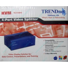 Видеосплиттер TRENDnet KVM TK-V400S (4-Port) в Кемерово, разветвитель видеосигнала TRENDnet KVM TK-V400S (Кемерово)
