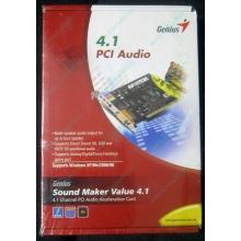 Звуковая карта Genius Sound Maker Value 4.1 в Кемерово, звуковая плата Genius Sound Maker Value 4.1 (Кемерово)