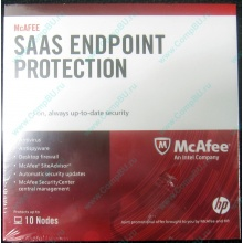 Антивирус McAFEE SaaS Endpoint Pprotection For Serv 10 nodes (HP P/N 745263-001) - Кемерово
