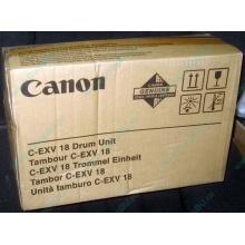 Фотобарабан Canon C-EXV18 Drum Unit (Кемерово)