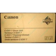 Фотобарабан Canon C-EXV 7 Drum Unit (Кемерово)