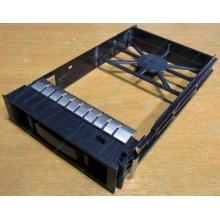 """Заглушка 3.5"""" SAS/SATA HP 467709-001 C3538 для серверов HP (Кемерово)"""