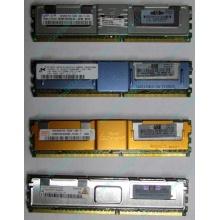 Серверная память HP 398706-051 (416471-001) 1024Mb (1Gb) DDR2 ECC FB (Кемерово)