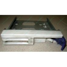 Салазки RID014020 для SCSI HDD (Кемерово)