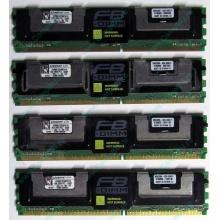 Серверная память 1024Mb (1Gb) DDR2 ECC FB Kingston PC2-5300F (Кемерово)
