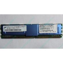 Серверная память SUN (FRU PN 511-1151-01) 2Gb DDR2 ECC FB в Кемерово, память для сервера SUN FRU P/N 511-1151 (Fujitsu CF00511-1151) - Кемерово