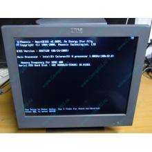 Б/У моноблок IBM SurePOS 500 4852-526 (Кемерово)