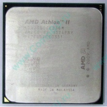 Процессор AMD Athlon II X2 250 (3.0GHz) ADX2500CK23GM socket AM3 (Кемерово)
