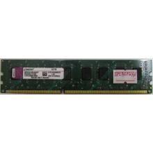 Глючная память 2Gb DDR3 Kingston KVR1333D3N9/2G pc-10600 (1333MHz) - Кемерово