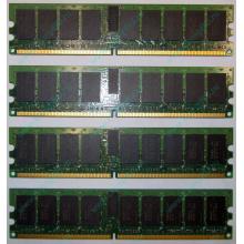 IBM OPT:30R5145 FRU:41Y2857 4Gb (4096Mb) DDR2 ECC Reg memory (Кемерово)