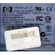 Блок питания 575W HP DPS-600PB B ESP135 406393-001 321632-001 367238-001 338022-001 (Кемерово)