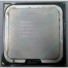 Процессор Intel Pentium-4 511 (2.8GHz /1Mb /533MHz) SL8U4 s.775 (Кемерово)