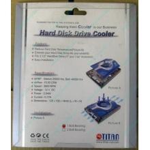Вентилятор для винчестера Titan TTC-HD12TZ в Кемерово, кулер для жёсткого диска Titan TTC-HD12TZ (Кемерово)