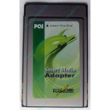 Smart Media PCMCIA адаптер PQI (Кемерово)